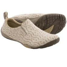 Merrell Barefoot Life Jungle Glove Lace Shoes (For Women) in Ivory - Closeouts