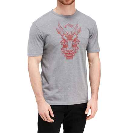 Merrell Mystic Goat T-Shirt - Cotton Blend (For Men) in Manganese - Closeouts