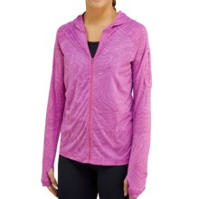 Merrell Siena Hoodie - Full Zip (For Women) in Iris Print - Closeouts