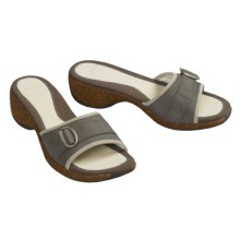 Merrell Sundial Sandals with Buckle (For Women) in Grey / Light Grey Nubuck - Closeouts