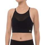 Mission Sensory Sports Bra - Medium Impact (For Women)