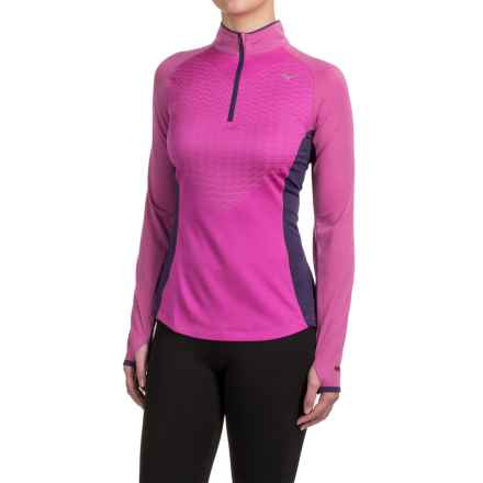 Mizuno Breath Thermo® Double-Knit Shirt - Zip Neck (For Women) in Mulberry Purple - Closeouts