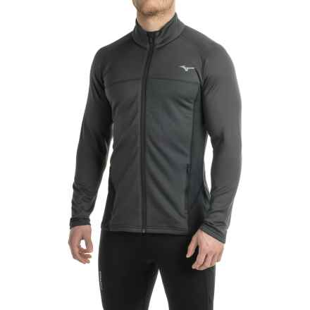 Mizuno Breath Thermo® Fleece Jacket (For Men) in Dark Shadow/Black - Closeouts
