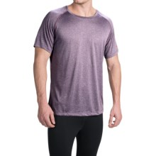 Mizuno Inspire Shirt - Short Sleeve (For Men) in Shadow Purple - Closeouts