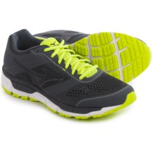 Mizuno Synchro MX Running Shoes (For Men) in Dark Shadow/Black - Closeouts