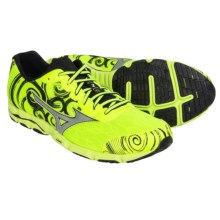 Mizuno Wave Hitogami 2 Running Shoes (For Men) in Neon Yellow/Silver - Closeouts