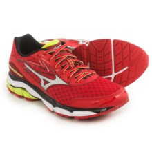 Mizuno Wave Inspire 12 Running Shoes (For Men) in Chinese Red/Silver - Closeouts