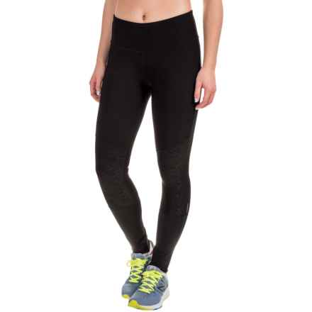 Mondetta Effect Mix Leggings (For Women) in Black - Closeouts