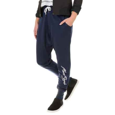 Mons Royale Merino Wool Sweatpants (For Women) in Navy - Closeouts