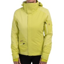 Mountain Force Delight II Ski Jacket - Waterproof, Insulated (For Women) in Stripe Citronelle/Elfin - Closeouts
