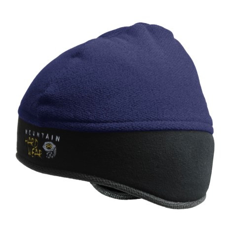 Mountain Hardwear Dome Perignon Beanie Hat (For Boys) in Sapphire