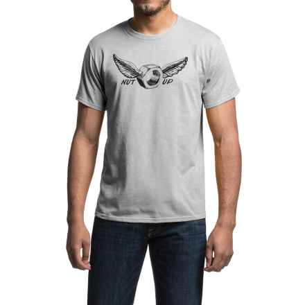 Mountain Hardwear Nut Up Shirt - Short Sleeve (For Men) in Heather Steam - Closeouts