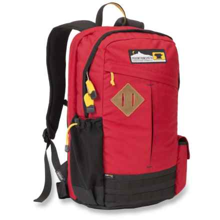 Mountainsmith Divide Backpack in Heritage Red - Closeouts