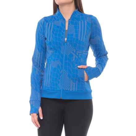 MPG Illuminati Jacket (For Women) in Cobalt - Closeouts