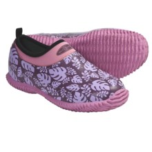Muck Boot Company Daily Garden Shoes - Waterproof, Slip-Ons (For Women) in Wineberry Palm - Closeouts