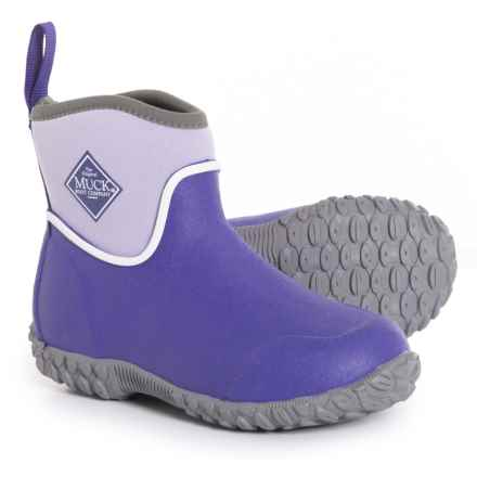 Muck Boot Company Muckster II Ankle Boots (For Girls) in Purple - Closeouts