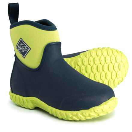 Muck Boot Company Muckster II Ankle Boots - Waterproof (For Boys) in Navy/Lime - Closeouts