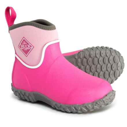 Muck Boot Company Muckster II Ankle Boots - Waterproof (For Girls) in Pink - Closeouts