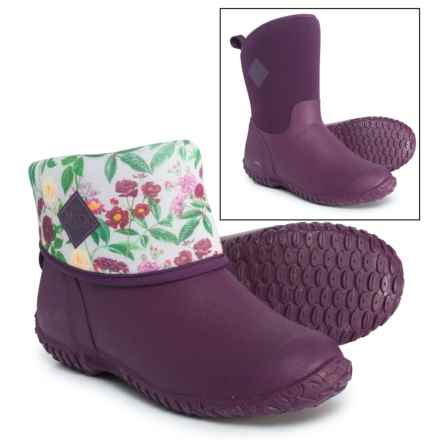 Muck Boot Company Muckster Mid II Boots- Waterproof (For Women) in Purple - Closeouts