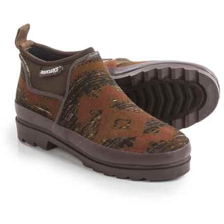 Muk Luks Libby Rain Shoes (For Women) in Orange/Yellow/Brown Tribal Print - Closeouts