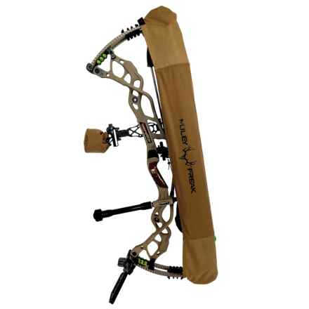 Muley Freak Stealth Bow Cover in Brown - Closeouts