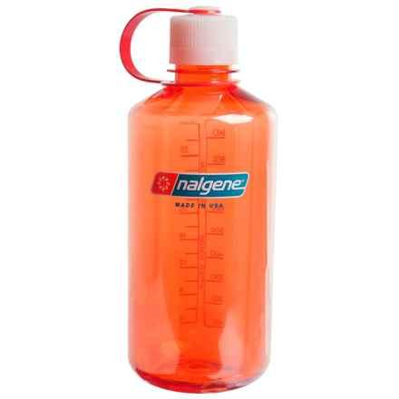 Nalgene Narrow Mouth Water Bottle - 32 fl.oz. in Autumn - Closeouts