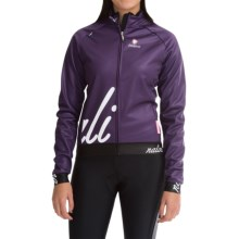Nalini Bolbeno Windproof Jacket (For Women) in Purple/White - Closeouts
