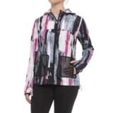 Nanette Lepore Mesh Pocket Windbreaker (For Women)