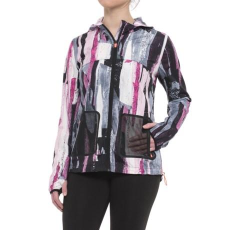 Nanette Lepore Mesh Pocket Windbreaker (For Women) in Rose Quartz