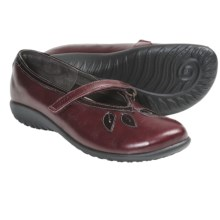 Naot Nau Mai Mary Jane Shoes (For Women) in Merlot Leather/Wine Patent - Closeouts