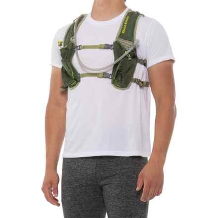 Nathan Trail Mix 12 L Hydration Vest (For Men)