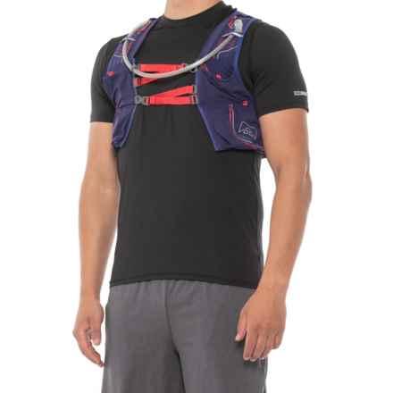Nathan VaporKrar 2.0 12 L Race Hydration Vest - 1.6 L, Insulated (For Men)
