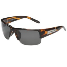 Native Eyewear Ambush Sunglasses - Polarized in Maple Tortoise/ Grey - Closeouts