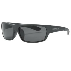 Native Eyewear Apex Sunglasses - Polarized, Interchangeable in Charcoal/Grey