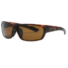 Native Eyewear Apex Sunglasses - Polarized, Interchangeable in Maple Tortoise/Brown - Closeouts
