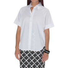 Natori Cotton Shirting Top - Short Sleeve (For Women) in White - Closeouts