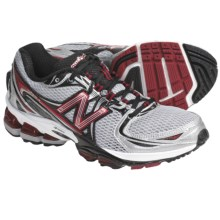 New Balance 1226 Running Shoes (For Men) in Silver - Closeouts