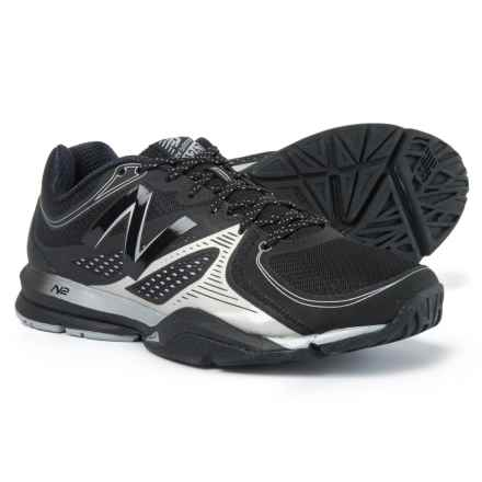 New Balance 1267 Cross-Training Shoes (For Men) in Black/Silver - Closeouts