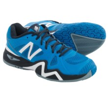 New Balance 1296 Tennis Shoes (For Men) in Bolt/Grey - Closeouts