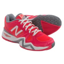 New Balance 1296 Tennis Shoes (For Women) in Coral Pink/White/Grey - Closeouts