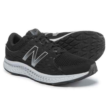 New Balance 420 Sneakers (For Men) in Black/Silver - Closeouts