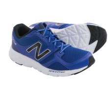 New Balance 490V3 Running Shoes (For Men) in Blue/White - Closeouts