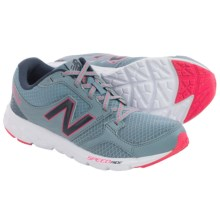New Balance 490V3 Running Shoes (For Women) in Grey/Pink - Closeouts