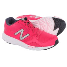 New Balance 490V3 Running Shoes (For Women) in Pink - Closeouts