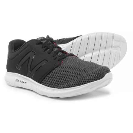 New Balance 530v2 Casual Sneakers (For Men) in Magnet/Black - Closeouts