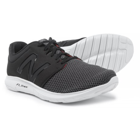new balance men's 530v2 running shoe