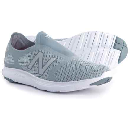 New Balance 530V2 Cross-Training Shoes - Slip-Ons (For Women) in Reflection/Light Porcelain Blue - Closeouts