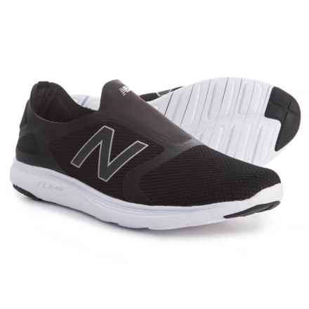 New Balance 530V2 Training Shoes - Slip-Ons (For Men) in Black/Thunder - Closeouts
