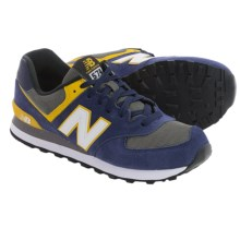 New Balance 574 Classic Sneakers (For Men) in Navy/Yellow/Grey - Closeouts