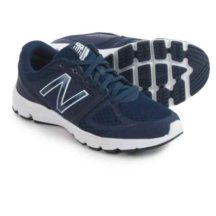 New Balance 575 Running Shoes (For Women) in Abyss - Closeouts